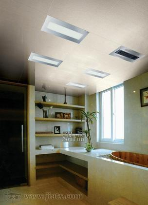 现代吊顶方板滚涂覆膜系列 300*600
