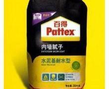 汉高百得MP20C水泥基耐水型内墙腻子粉