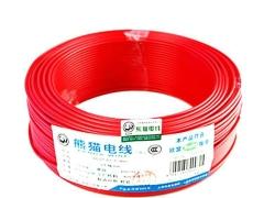熊猫电线 BV2.5平方单芯线铜芯线 BV2.5家装 电线电