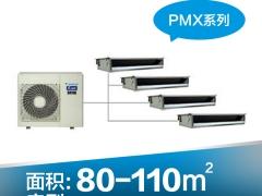 大金一拖四中央空调套餐PMXS405B