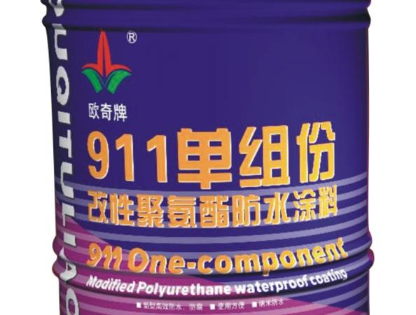 广东防水涂料著名品牌