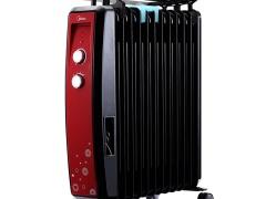 美的取暖器 电热油汀家用电暖器省电电暖气 节能暖风机NY20