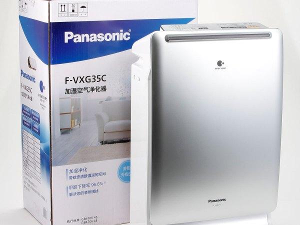 松下加湿空气净化器F-VK5F5C 除甲醛灰尘PM2.5 四