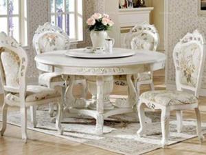 欧式田园 精致雕花1.3米实木圆餐桌