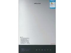 万和JSQ30-16ET36,16升数码恒温强排式燃气热水器