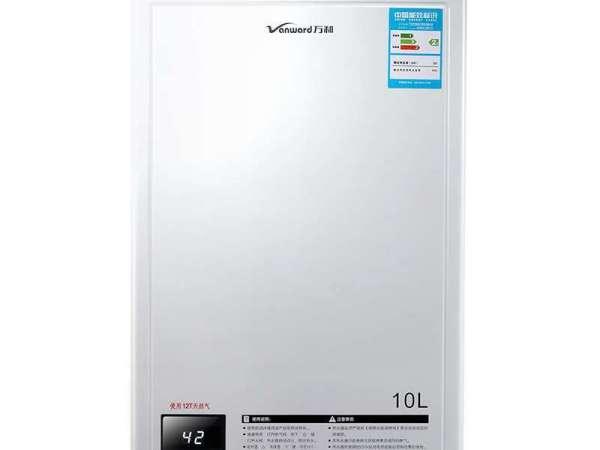 万和JSQ20-10ET15强排式10升数码恒温燃气热水器