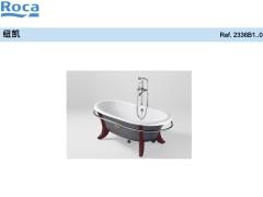 纽凯铸铁浴缸连樱桃木色支脚 铸铁浴缸品牌