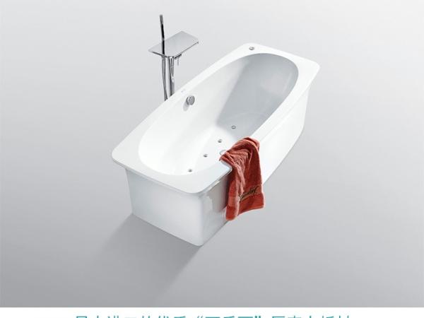 giessdorf/吉事多 博乐(POLA) 压克力浴缸