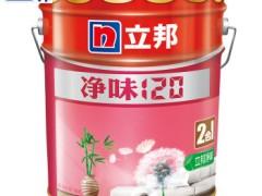 立邦漆乳胶漆油漆涂料 净味120二合一 18L