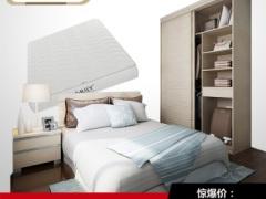 SOGAL索菲亚卧室家具 定制衣柜 现代简约风格 整体衣柜床