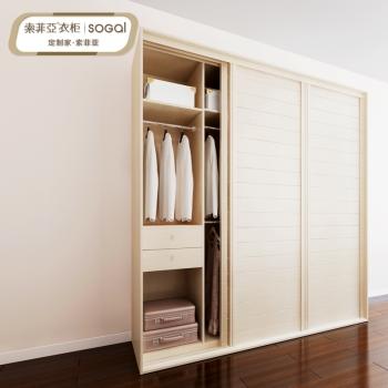 SOGAL索菲亚卧室家具 定制衣柜 现代简约风格马赛大百叶