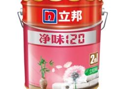 立邦漆油漆涂料内墙乳胶漆墙面漆 净味120二合一