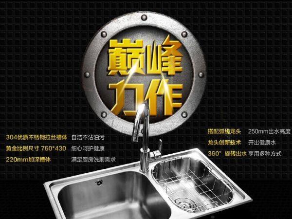 九牧(JOMOO)厨房304不锈钢水槽双槽龙头套餐洗菜水盆洗