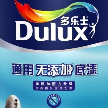 dulux A914-65663 通用无添加底漆 内墙