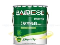 巴德士 内墙乳胶漆涂料油漆 净味草本亮白墙面漆