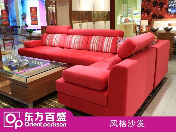 东方百盛客厅红沙发5880元
