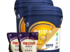 东方雨虹 水立顿易涂型防水涂料套餐 卫生间防水材料 防水浆料