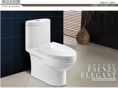 法恩莎 11.11超值套餐 马桶 浴室柜 花洒 龙头 去水
