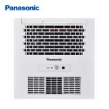 松下(Panasonic)风暖型集成吊顶浴霸FV-30BUS图片