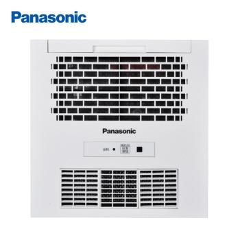 松下(Panasonic)风暖型集成吊顶浴霸FV-30BUS