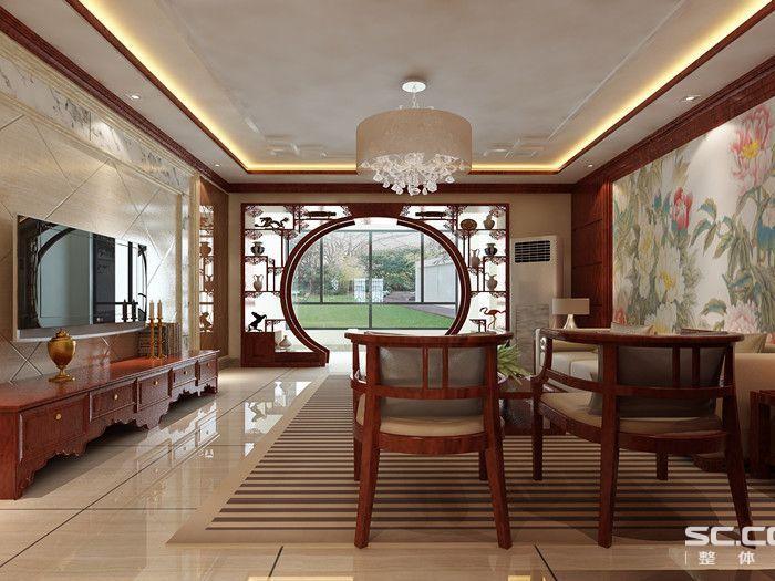 中式古典-150平米三居室-装修样板间
