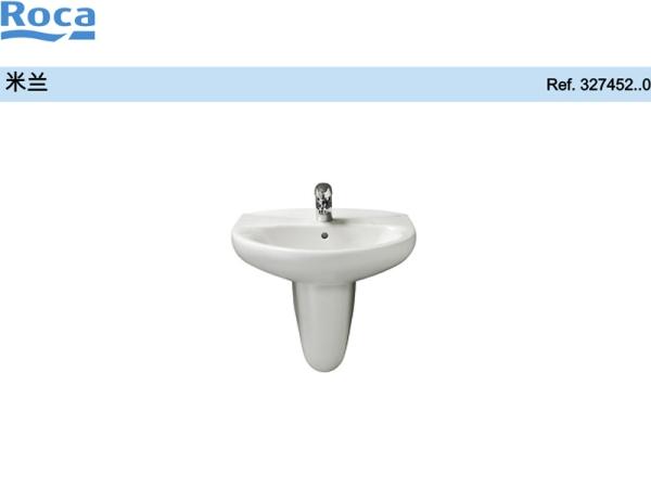 Roca乐家米兰挂墙式洗脸盆 卫生间洗脸盆