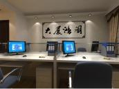 清新淡雅的办公环境提升工作效率