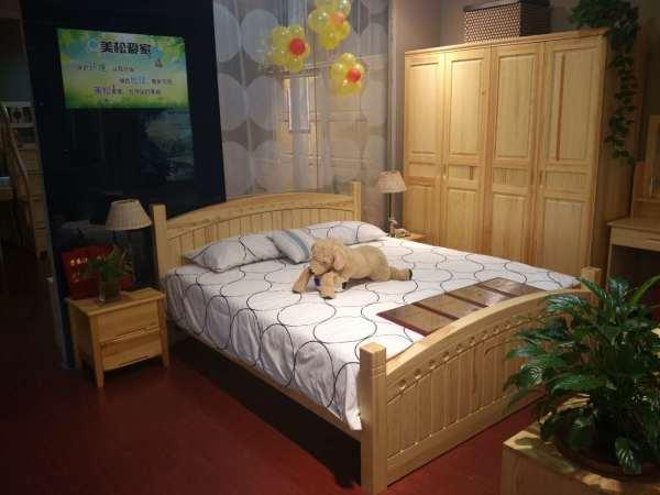 阳光芭比诺 实木卧室四件套8800元