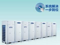 格力中央空调型号参数尺寸安装销售报价