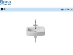 Roca乐家霍尔挂墙台上盆 挂墙式洗手盆