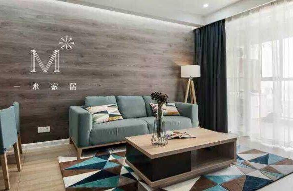 挪亚家D8系列清新时尚沙发