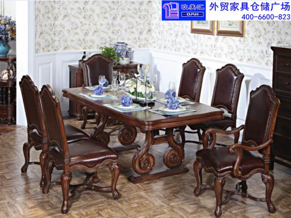 外贸美式家具餐桌