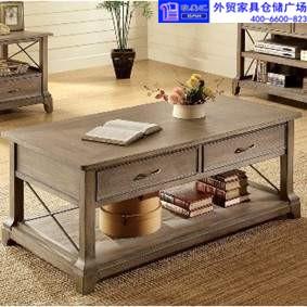 外贸美式家具茶几