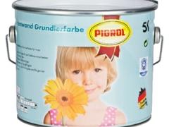 德国原装进口--品赫通用内墙底漆