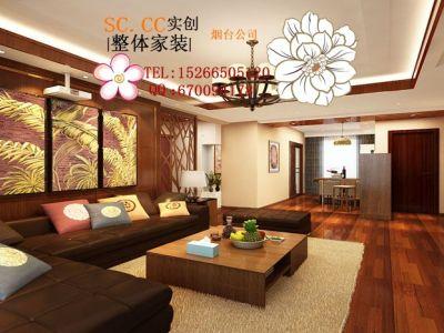 东南亚风格-176平米四居室装修样板间