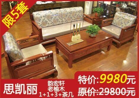思凯丽沙发店庆特价9980元