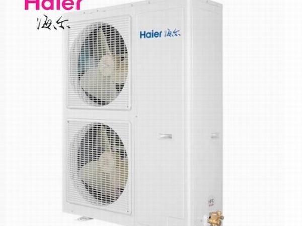 海尔家庭中央空调新品SA智尊系列5P一拖四