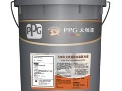 美国PPG大师漆家美优易涂内墙乳胶漆尖端技术环保涂料