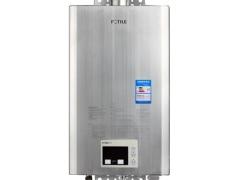 方太 JSQ31-1105 热水器
