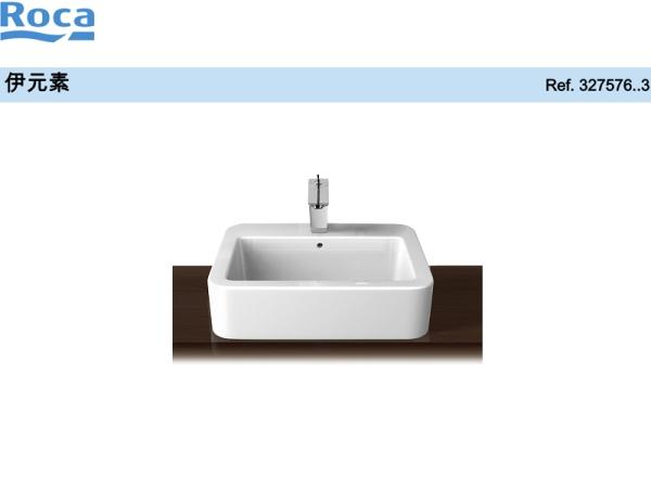 Roca乐家伊元素台上式洗脸盆(白底金纹) 台上式洗脸盆
