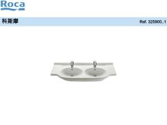 Roca乐家科斯摩一体式台上洗脸盆 一体式台盆 一体洗脸盆