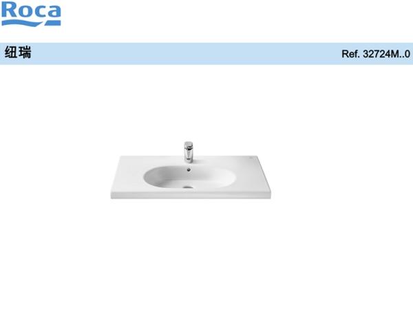 Roca乐家纽瑞一体式台上盆 一体式台盆 一体式洗手盆