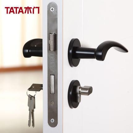 TATA木门 五金锁具 不锈钢房门标配锁具锁芯把手 #004