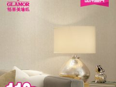 格莱美墙纸 优雅欧式 客厅书房墙纸