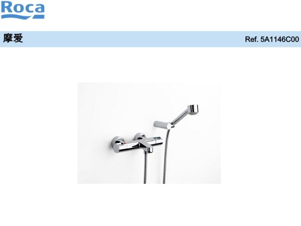 Roca乐家摩爱挂墙式恒温浴缸淋浴龙头连1.7米软管手持花洒