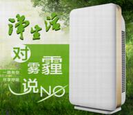 格力无耗材空气净化器PM2.5家用定时除甲醛KJFC230A