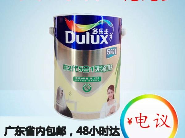 广东广州多乐士2代5合1无添加墙面漆价格