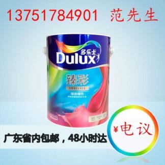 广东广州多乐士臻彩墙面漆价格