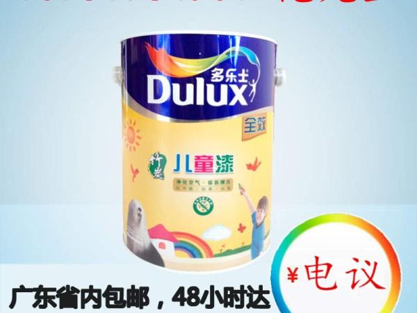 广东广州多乐士全效儿童墙面漆价格