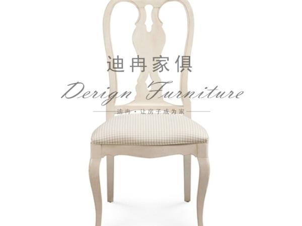 迪冉 美式餐椅 DR-FDS07